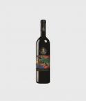 Jerusalem Wineries - Marselan Gershtain Special Edition 2014