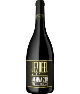 Jezreel Valley Winery - Argaman 2016