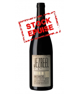 Jezreel Valley Winery - Adumim 2013